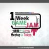 unity1week Meetup in Tokyo 2019 を開催しました!