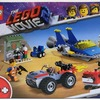 2019年の買ったレゴとレゴ欲しいものリスト。