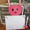 5年生:図工 メッセージボード完成