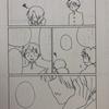 【漫画制作261日目】ペン入れ進捗その16
