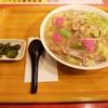 【近江町へ移転】「皿うどん(太麺)」長崎出島(はくさん街道市場)