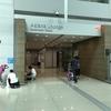 旅の羅針盤:Asiana Lounge Business Class in 仁川国際空港