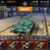【WoT B】Type 59