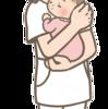 託児所のメリット、デメリットとは?看護師のママ達の声。