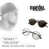 アイディー【EYEDY】 × この時期に最適なサングラス × 初めての丸メガネも