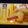 ミルクキャラメルクリームサンドクッキー!全てがキャラメル尽くしのクッキー菓子商品