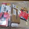 【Mini-Z】お買い物♪ 充電環境を充実させるための部品を購入!