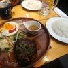 神田【肉BAR =BOSCO=】ハンバーグプレート ¥900