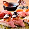 【オススメ5店】上野・御徒町・浅草(東京)にある寿司が人気のお店