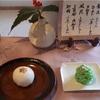今週(12/20〜12/25)の季節の和菓子