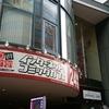 新潟駅前のネカフェ「自遊空間」に宿泊