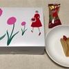 横浜のおすすめ人気土産! 高島屋限定販売の有名でオシャレな美味しい菓子。【オードリーのグレイシア】