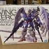 【レビュー】 箱を見るだけの回! MG 1/100 ウイングガンダムゼロEW Ver.Ka ①