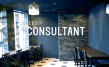 ENGLISH COMPANYがコンサルティング特化の新サービスを開始