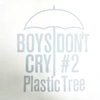 【Plastic Tree】男子限定ライブ「Boys Don't Cry #2」[#2]