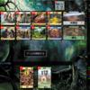 Dominion Online 対戦録 346