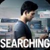 「search/サーチ(2018)」パソコンの画面だけで映画が進む、割と誰が観ても面白いと感じそうなミステリー💻