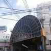 大街道と銀天街から松山駅前まで歩いた(愛媛県・松山市)