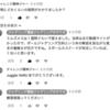 ジャグリング動画、2017再生数ランキング!