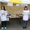 仙台国際ハーフマラソン関連イベントのボランティアコーディネートを行ってきました!