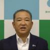 新型コロナウイルス感染症に関する市長メッセージ(5月22日)