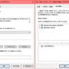 Windows 10 サービス Work Folders