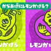 スプラトゥーン2第4回フェス開催決定キターーー!!!