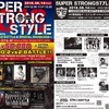 SUPERSTRONGSTYLE TOTAL info