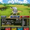 level.1462【無制限】第182回闘技場ランキングバトル3日目・電光石火!!