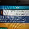 【画像あり】ポケモン サン ムーンで「ジュカインナイト」「バシャーモナイト」「ラグラージナイト」の入手法が発覚!参加賞か・・・・
