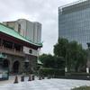 【展覧会】 近代日本画の華@虎ノ門・大倉集古館のレポート(2020/8/10、9/19訪問)