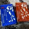森永乳業の【常温長期保存豆腐】