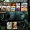 Dominion Online 対戦録 148