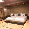 【高輪 花香路】広すぎる!100平米の和室A「水仙」が素晴らしすぎて大興奮の巻