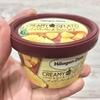 【ハーゲンダッツ史上1番爽やか!?】「クリーミージェラート ゴールデンパイン&マスカルポーネ」が素晴らしい