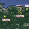 【鳥取中部地震】未知の断層が動いた地震だったと政府調査委が見解を発表