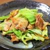 美味しく作るポイント盛りだくさん!「回鍋肉<ホイコウロウ>」のレシピ