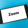 Zoomの集まり:導入の経緯、プライバシーと利便性、自動化、セキュリティー、参加拡大、今後の展開などについて