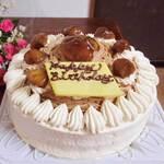 千葉で人気のモンブラン!みんなでわいわい食べられるケーキ3選