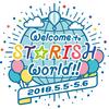 【店舗別特典あり】うたのプリンスさまっ♪ ST☆RISHファンミ「Welcome to ST☆RISH world!!」BD・DVD発売決定!