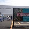 COMITIA128