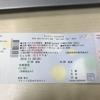 """感動のライブ「カルメン・マキ&OZ  45th Anniversary and """"the Last Tour"""" 2019"""