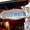 デュッセルドルフのクリスマスマーケットでの白グリューワインとラーメン初代匠。