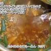 【たっちゃんねる・名古屋市】おか田 大曽根店・台湾ラーメン