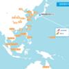 関空LCC国際線・国内線の就航路線一覧!第1ターミナルと第2ターミナルの違いとは!