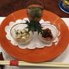 京都御所 京料理 谷ぐちの夢懐石