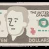 米国株を毎月1万円分買ってコツコツ投資で資産を増やそう 世界的大企業の株を買おう