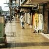 バンコクで、(お金)お勉強を始める。