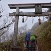 霜降の剣山遊山 結