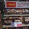 【商品開発】明治チョコレートのベストスリー袋と主婦
